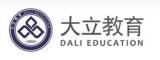 珠海大立教育