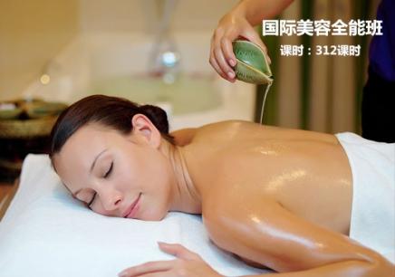 国际高级美容师全能班课程