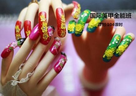 美甲专业工具选择            指甲的五种形修饰   欧式修甲   打蜡