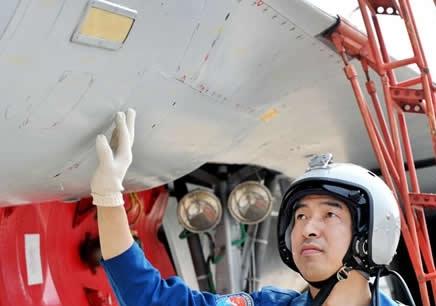 江西空联航飞机维修工程师课程