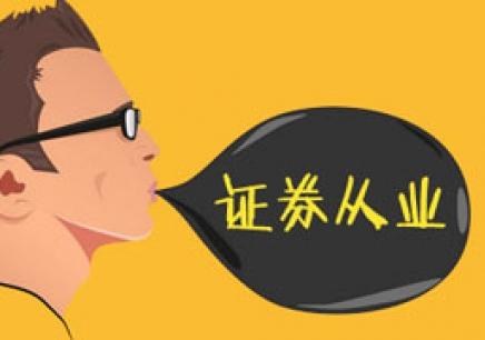 杭州操盘手训练
