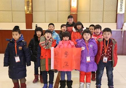 北京时代传奇冬令营