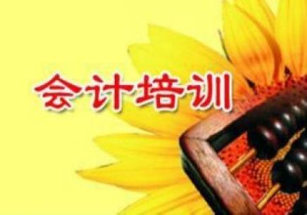 郑州会计证易考通_郑州金凯元会计培训学校