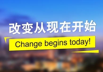 重庆十大英语口语培训学校排名