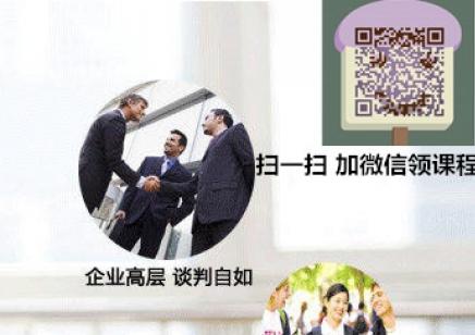 南京商务英语班 商务英语口语班 商务英语外教班