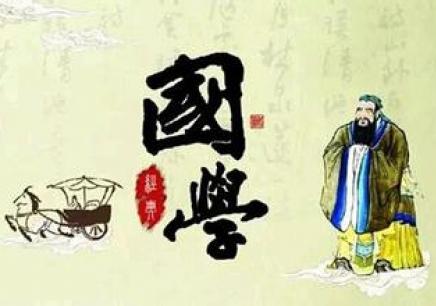 杭州哪里有好的国学夏令营培训学校
