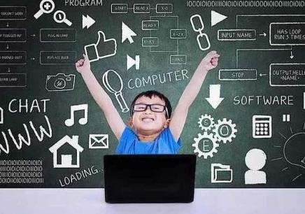 厦门有小孩学习的编程吗