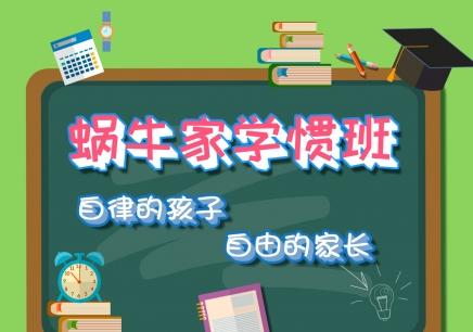 深圳早教中心