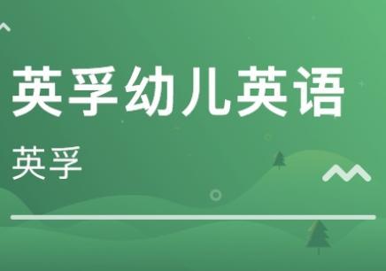 郑州少儿学英语_电话_地址_费用