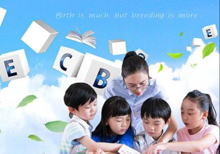 郑州少儿英语培训机构有哪些