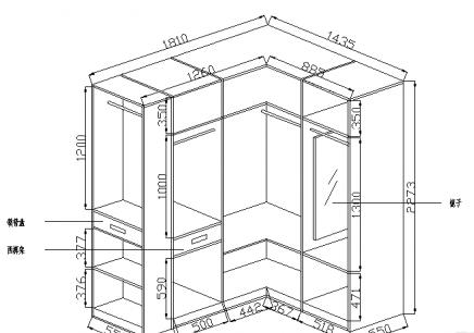 重庆橱柜设计业余培训