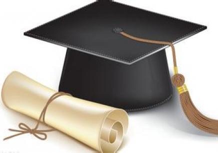 南京大学自考本科工商管理专业