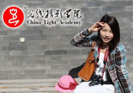 重庆专业摄影培训
