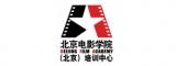北京电影学院影视培训