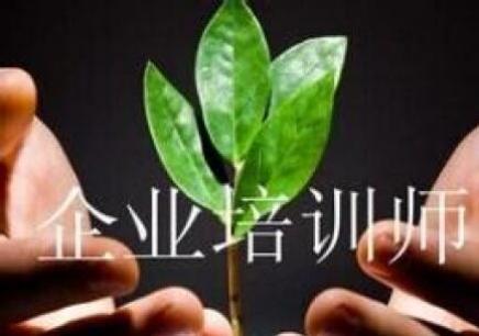 武汉企业培训师培训机构