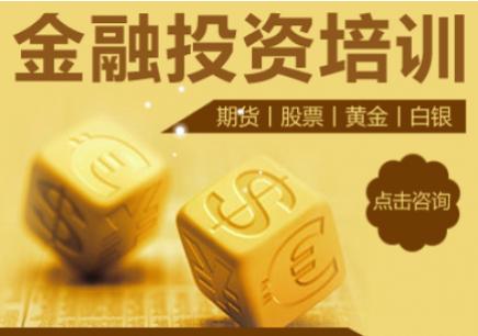 武汉国家理财规划师课程