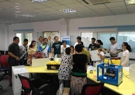 武汉3D打印技术培训班