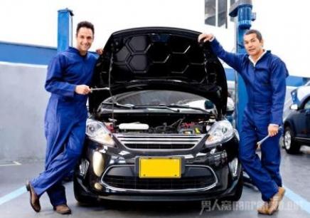 杭州维修汽车技术学习费用