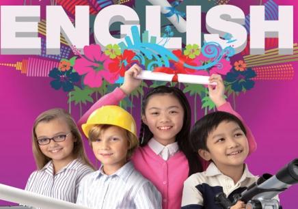 南昌那里有小学生英语培训学校