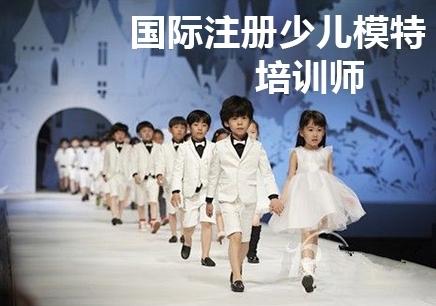 深圳2018少儿模特暑假培训班