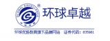 济南环球优路教育