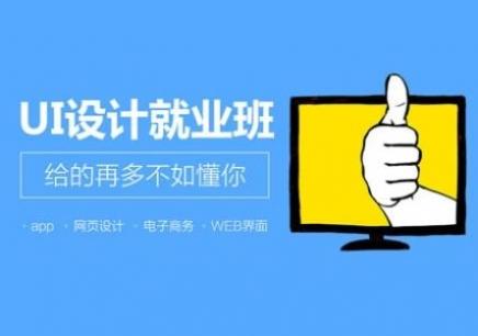 深圳ui设计师待遇