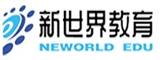 上海新世界成人学历培训
