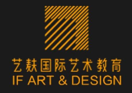 武汉作品集艺麸景观设计