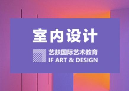 武汉作品集艺麸室内设计