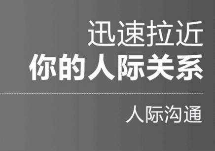 杭州大学生演讲口才培训哪里好