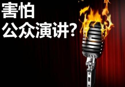 杭州青少年演讲口才培训班