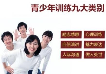 哪里有口才培训 青少年的 杭州
