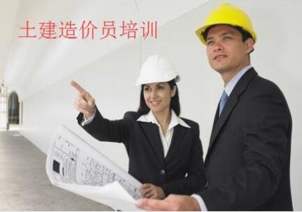 上海土建预算实操班