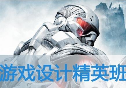 上海游戏设计学习辅导中心
