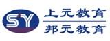 上海邦元教育