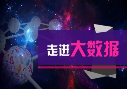 郑州大数据培训_适合人群