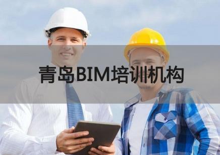 青岛BIM培训哪家好