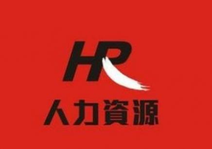 郑州人力资源管理师培训_培训机构哪家好