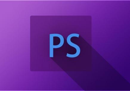 昆山Photoshop图像设计班