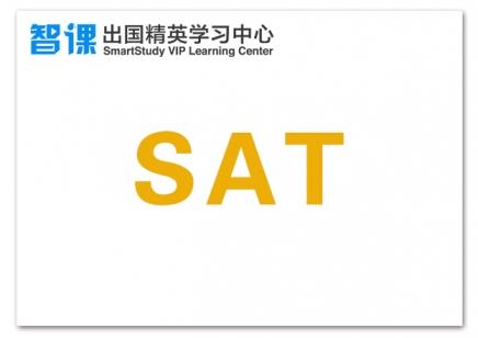 贵阳sat考试培训机构