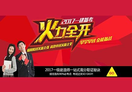 上海大立教育课程团购大优惠