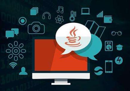 苏州Java编程学习哪家好哪里好
