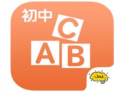 上海初三英語一對一輔導