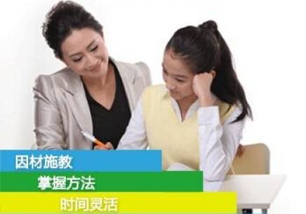 上海中学生课外培训 小学生课外培训课程