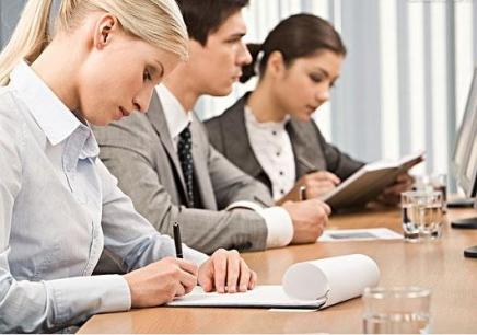 职场商务英语综合定制课