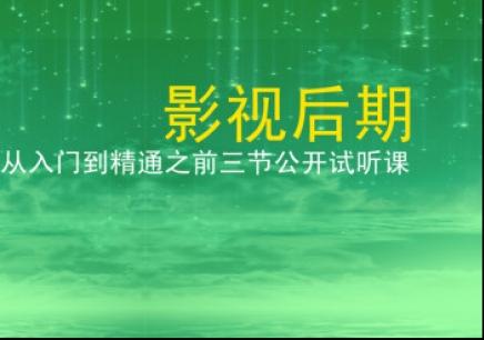 上海的影视学校有哪些