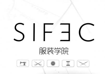 上海服装制版师、设计师实训辅导班课程
