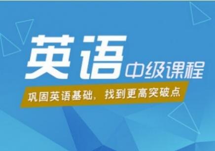 重庆初中英语基础培训