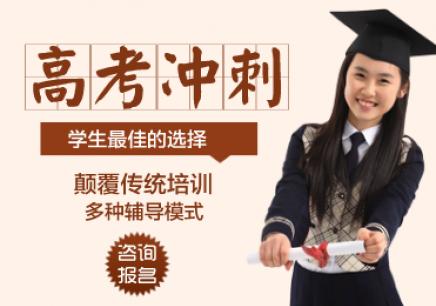 重庆高中英语基础培训