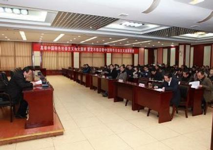 贵阳高层管理行动培训课程